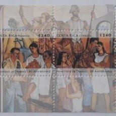 Sellos: HOJITA POSTAL CORREOS SELLOS MINISTERIO DE TRABAJO Y SEGURIDAD SOCIAL COSTA RICA. Lote 266396098
