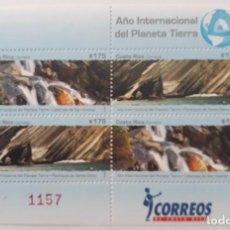 Sellos: HOJITA POSTAL CORREOS SELLOS COSTA RICA AÑO INTERNACIONAL DEL PLANETA TIERRA OROGRAFÍA. Lote 266396588