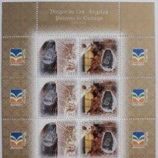Sellos: HOJITA POSTAL CORREOS SELLOS COSTA RICA VIRGEN DE LOS ÁNGELES PATRONA CARTAGO.. Lote 266398008