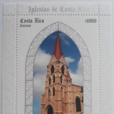Sellos: HOJITA POSTAL CORREOS SELLOS IGLESIAS DE COSTA RICA. Lote 266398663