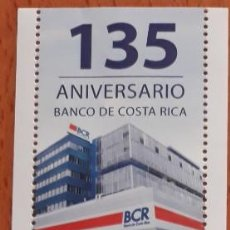 Sellos: HOJITA POSTAL ANIVERSARIO BANCO COSTA RICA. Lote 267627024