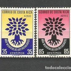 Sellos: COSTA RICA CORREO AEREO YVERT NUM. 289/290 ** SERIE COMPLETA SIN FIJASELLOS. Lote 275933133