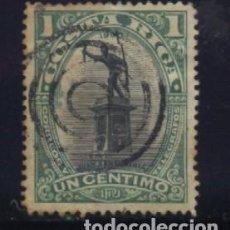 Sellos: S-6496- COSTA RICA. Lote 276172803