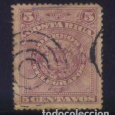 Sellos: S-6498- COSTA RICA. Lote 276172908