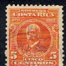 Sellos: COSTA RICA // YVERT 68 // 1910 ... USADO. Lote 277643213