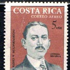 Sellos: COSTA RICA // YVERT 403 AEREO // 1965 ... USADO. Lote 277644093