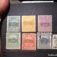 Sellos: SELLOS DE COSTA RICA. USADOS. OFICIAL .YVERT Nº 16/1. Lote 287027788