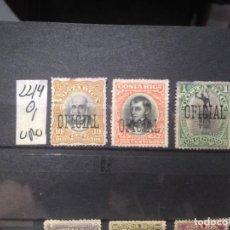 Sellos: SELLOS DE COSTA RICA. USADOS. OFICIAL .YVERT Nº 22/4. Lote 287027948