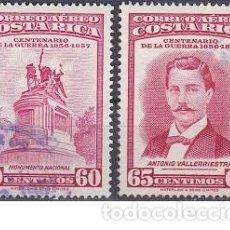 Sellos: LOTE DE SELLOS ANTIGUOS DE COSTA RICA - (ENVIO COMBINADO COMPRA MAS). Lote 287741428