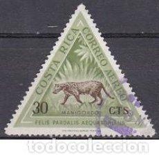 Sellos: SELLO ANTIGUO DE COSTA RICA - ANIMALES - FAUNA - (ENVIO COMBINADO COMPRA MAS). Lote 287742618