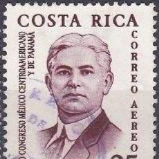 Sellos: SELLO ANTIGUO DE COSTA RICA - CORREO AEREO - (ENVIO COMBINADO COMPRA MAS). Lote 287743228