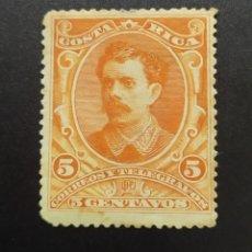 Sellos: ## COSTA RICA NUEVO 1889 5C##. Lote 287790633