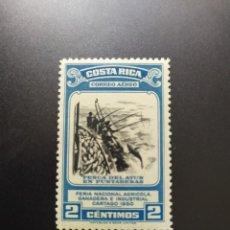 Sellos: ## COSTA RICA NUEVO 1950 2C##. Lote 287791143