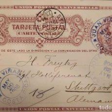 Sellos: O) 1908 COSTA RICA, JUAN VIÑAS, COLON 4C, POSTAL STATIONERY CIRCULATED TO GERMANY. Lote 289651773