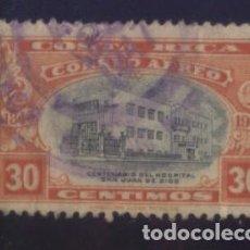 Sellos: S-6565- COSTA RICA. Lote 292602413