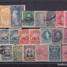 Sellos: FC3-181- COSTA RICA LOTE SELLOS ANTIGUOS. Lote 294086018