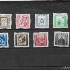 Sellos: COSTA RICA 1963/66, DOS SERIES COMPLETAS. MNH.. Lote 294568153