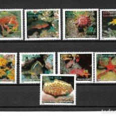 Sellos: COSTA RICA 1994, SERIE IV. 576/84 FAUNA MARINA. MNH.. Lote 294568508