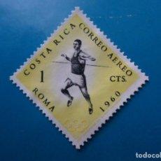 Sellos: COSTA RICA, 1960, JUEGOS OLIMPICOS DE ROMA, YVERT 301 AEREO. Lote 297034308