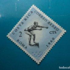 Sellos: COSTA RICA, 1960, JUEGOS OLIMPICOS DE ROMA, YVERT 302 AEREO. Lote 297034403