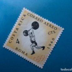Sellos: COSTA RICA, 1960, JUEGOS OLIMPICOS DE ROMA, YVERT 304 AEREO. Lote 297034588