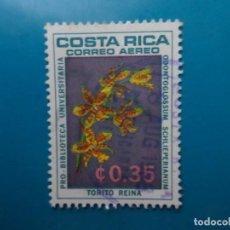 Sellos: COSTA RICA, 1967, ORQUIDEAS, YVERT 439 AEREO. Lote 297035738