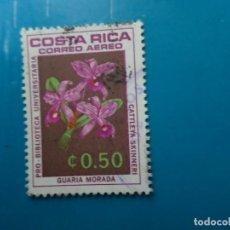 Sellos: COSTA RICA, 1967, ORQUIDEAS, YVERT 440 AEREO. Lote 297035883