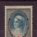 Sellos: FRANCIA 422* - AÑO 1939 - 75º ANIVERSARIO DE LA CRUZ ROJA. Lote 25982104