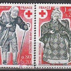 Sellos: FRANCIA IVERT Nº 1959/60, CRUZ ROJA: SANTONS (FIGURAS DEL NACIMIENTO EN NAVIDAD) DE PROVE, NUEVO ***. Lote 18897182