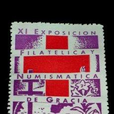 Sellos: SELLO ORIGINAL XI EXPOSICIÓN FILATÉLICA Y NUMISMÁTICA DE GRACIA (BARCELONA) DEL 14 AL 21 AGOSTO 1960. Lote 26020972