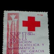 Sellos: SELLO ORIGINAL XI EXPOSICIÓN FILATÉLICA Y NUMISMÁTICA DE GRACIA (BARCELONA) DEL 14 AL 21 AGOSTO 1960. Lote 26021035