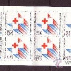Sellos: FRANCIA CARNET 2037*** - AÑO 1988 - 125º ANIVERSARIO DE CRUZ ROJA INTERNACIONAL. Lote 28669910