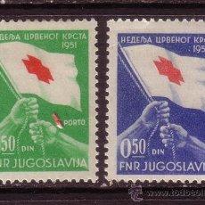 Sellos: YUGOSLAVIA BENEFICENCIA 13/14* - AÑO 1951 - BANDERA DE CRUZ ROJA. Lote 36249449