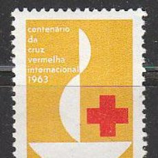 Sellos: BRASIL 961, CENTENARIO DE LA CRUZ ROJA INTERNACIONAL, NUEVO ***. Lote 36717052