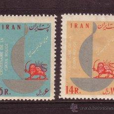 Sellos: IRAN 1033/34* - AÑO 1963 - CENTENARIO DE LA CRUZ ROJA INTERNACIONAL. Lote 242904455