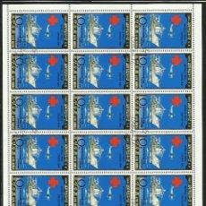 Sellos: COREA 1980 HOJA BLOQUE DE 24 SELLOS CONMEMORATIVO DEL DIA MUNDIAL DE LA CRUZ ROJA- BARCO - AVION. Lote 42343476