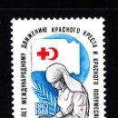 Sellos: RUSIA 5489** - AÑO 1988 - 125º ANIVERSARIO DE LA CRUZ ROJA INTERNACIONAL. Lote 160647164
