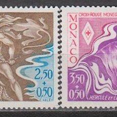 Sellos: MONACO 1387/8, CRUZ ROJA MONEGASCA: LOS DOS TRABAJOS DE HERCULES (III), NUEVO ***. Lote 45315001