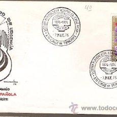 Sellos: ESPANA & FDC CENTENARIO CRUZ ROJA, TENERIFE, ISLAS CANARIAS 1975 (1534). Lote 52872316