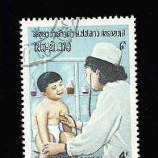Sellos: LAOS 1982 - HE 7TH ANNIVERSARY OF THE PEOPLE'S REPUBLIC. Lote 52925749