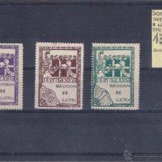Sellos: ESPAÑA REPÚBLICA.AÑO 1937.SOCORRO ROJO INTERNACIONAL.. Lote 53795407
