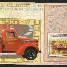 Sellos: HB SELLOS REPÚBLICA DEL CONGO TRANSPORTE AUTOMÓVILES - CAMIÓN BOMBERO ANTIGUO. Lote 54227681