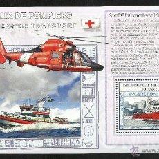 Sellos: CONGO 2006 HOJA BLOQUE SELLOS TEMATICA TRANSPORTES - BARCOS DE RESCATE- FAROS DE NAVEGACION. Lote 54229309
