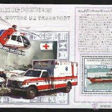 Sellos: CONGO 2006 HOJA BLOQUE SELLOS TEMATICA TRANSPORTES - BARCOS DE RESCATE- FAROS DE NAVEGACION. Lote 54229326