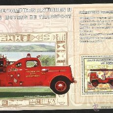 Sellos: CONGO 2006 HOJA BLOQUE SELLO TRANSPORTE - CAMIÓN BOMBERO ANTIGUO. Lote 54535171