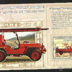 Sellos: CONGO 2006 HOJA BLOQUE SELLO TRANSPORTE - CAMIÓN BOMBERO ANTIGUO. Lote 54535181