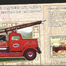 Sellos: CONGO 2006 HOJA BLOQUE SELLO TRANSPORTE - CAMIÓN BOMBERO ANTIGUO. Lote 54535201