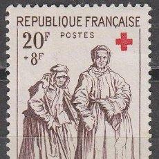 Sellos: FRANCIA IVERT 1141, CRUZ ROJA 1957 (EL MENDIGO Y LA BURGUESA), NUEVO SIN GOMA,. Lote 56914129