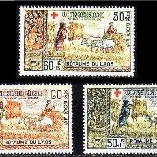 Sellos: LAOS 1967 - CRUZ ROJA - YVERT Nº 164-166. Lote 203028263