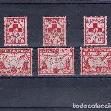Sellos: ESPAÑA REPUBLICA.AÑO 1937.GUERRA CIVIL.. Lote 102611935